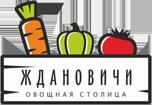 """Агрокомбинат """"Ждановичи"""" - Свежий урожай с родных полей"""
